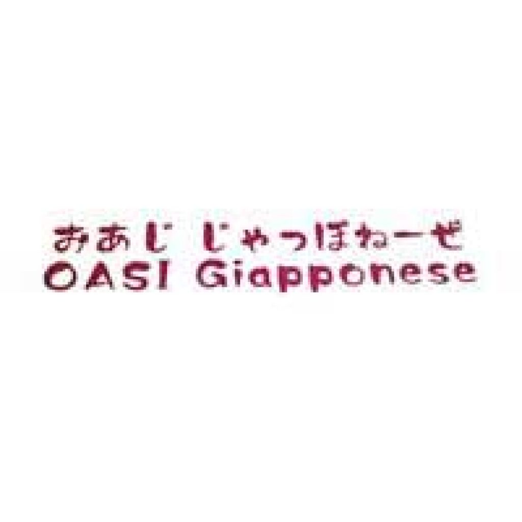 Oasi Giapponese