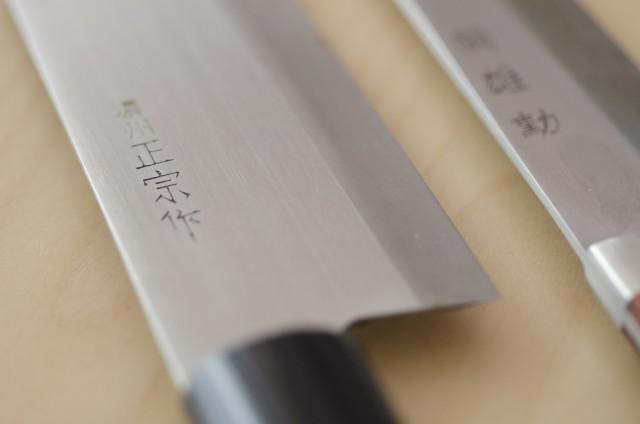 ifa coltelli giapponesi